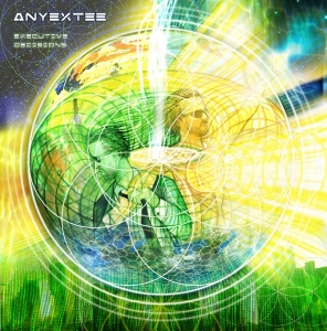 Anyextee Album Cover