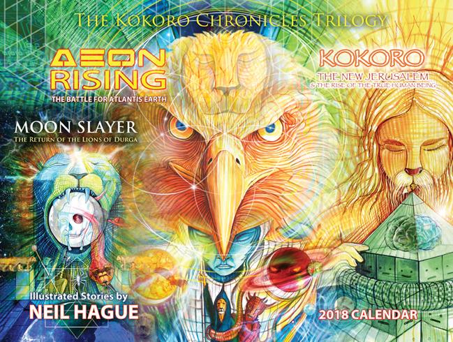 Kokoro Calendar Cover